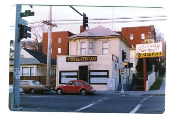Toshi's Teriyaki - Seattle